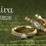 【姫路市】透明感を楽しむ大人の四角ダイヤが特徴的な「guira」の魅力