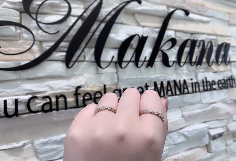 マカナ結婚指輪京都