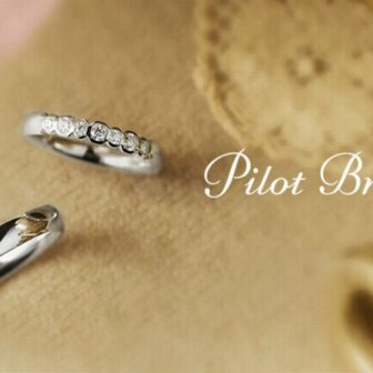 パイロット結婚指輪