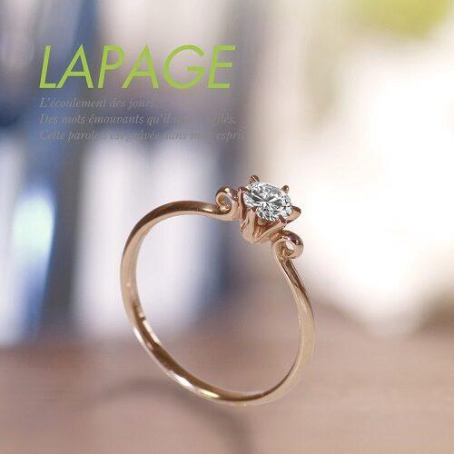 泉佐野で人気な婚約指輪