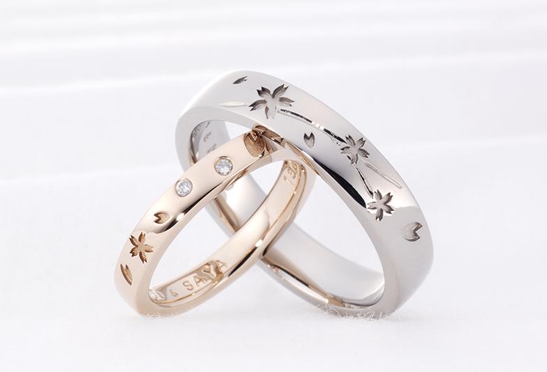 桜デザインの結婚指輪