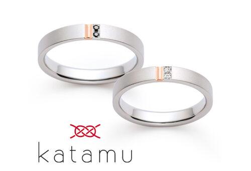 katamu結婚指輪