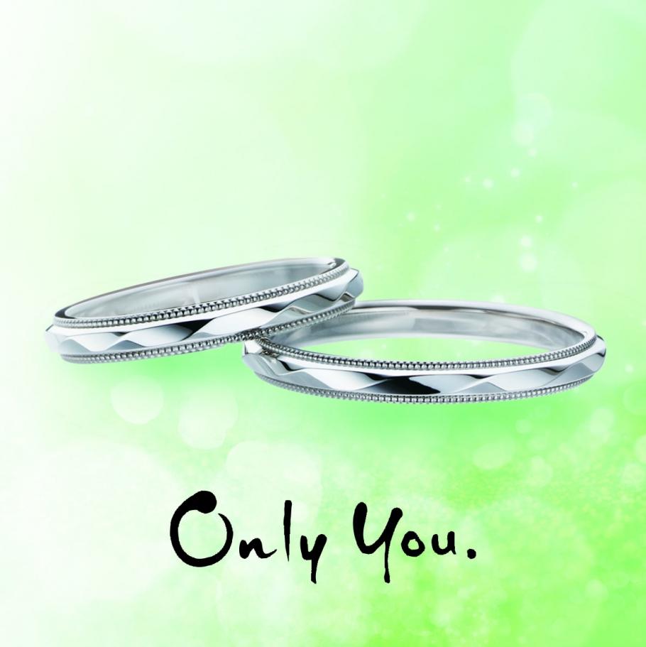 オンリーユウ 結婚指輪 鍛造 MCPOY37