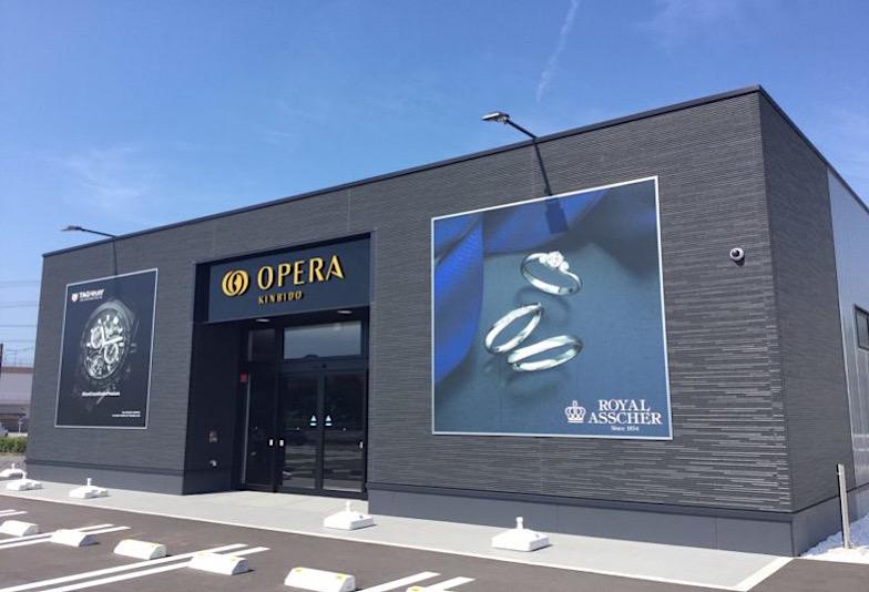 オペラいわき鹿島SC店