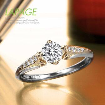 LAPAGEの婚約指輪ポンヌフ
