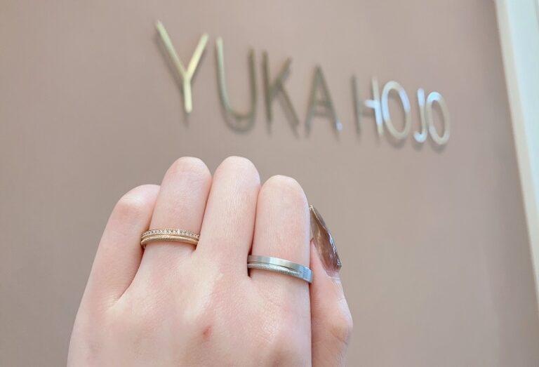 YUKAHOJOパス