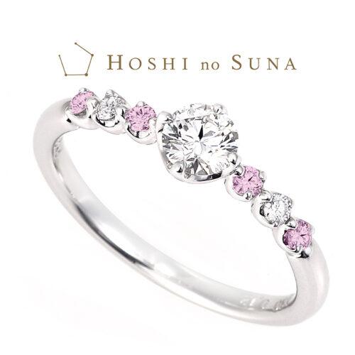星の砂の婚約指輪神戸市
