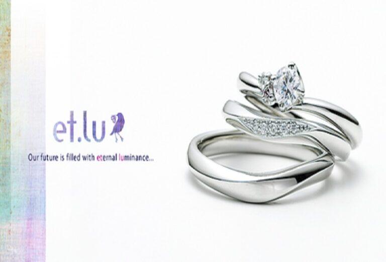 エトル婚約指輪、結婚指輪