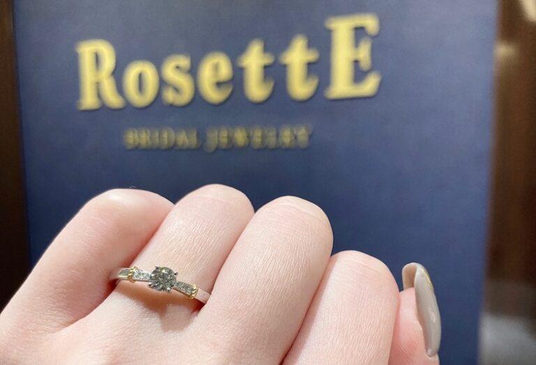 ロゼット婚約指輪