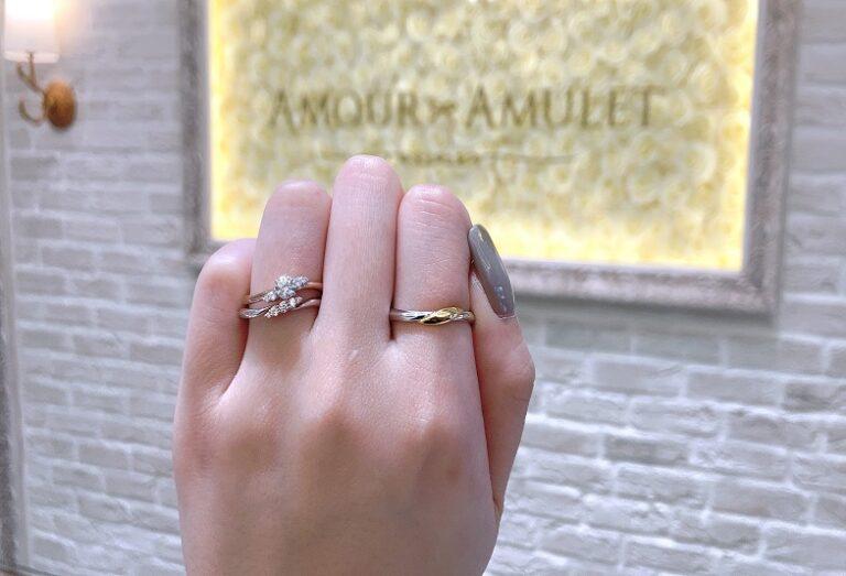 AMOUR AMULET婚約指輪・結婚指輪