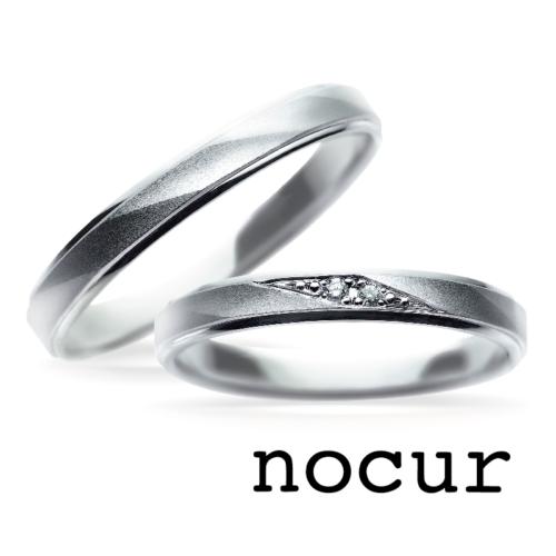 ノクル 結婚指輪 鍛造 CN-050/CN-049