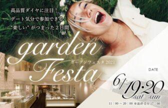 gardenfesta