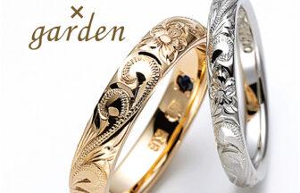 南大阪ハワイアンジュエリーの結婚指輪