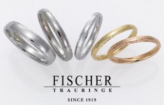 FISCHER神戸三ノ宮結婚指輪