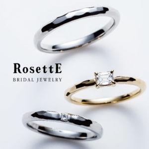 RosettEのセットリングでSquare