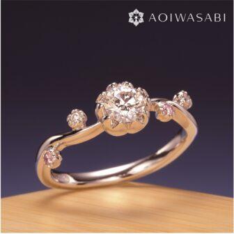 和歌山で桜の婚約指輪