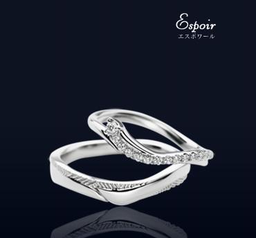 Une Mariageの結婚指輪