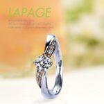 【大阪・心斎橋】おしゃれ女子に大人気!Lapage(ラパージュ)の結婚指輪・婚約指輪