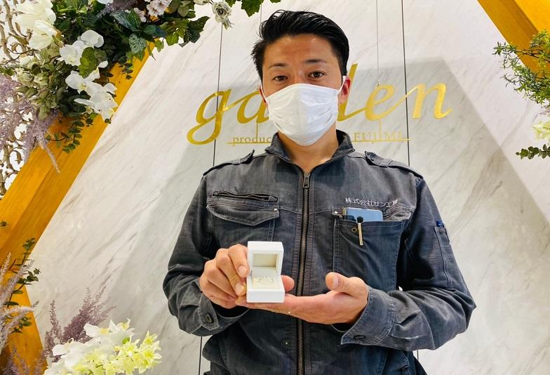 京都府宇治市|結婚10周年のプレゼントにミルクアンドストロベリーの指輪をご成約いただきました