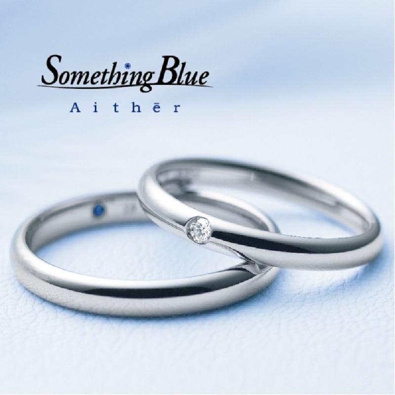 SomethingBlue_Aither_Hopeful-ホープフル-