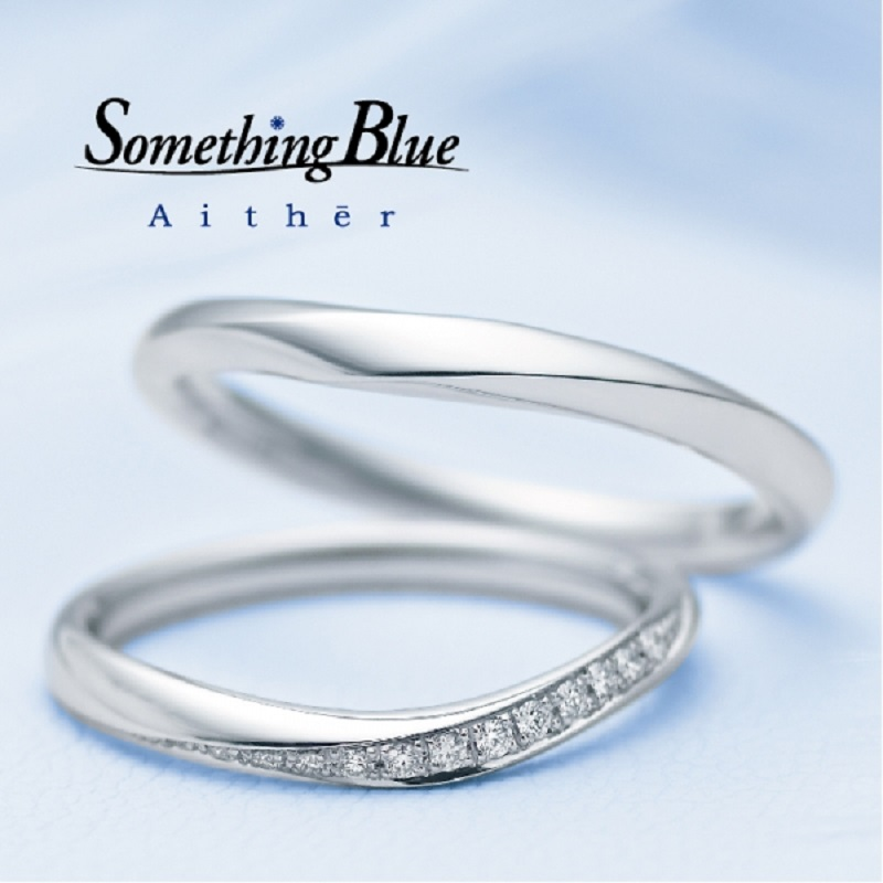 SomethingBlue_Aither Divine-ディヴァイン-
