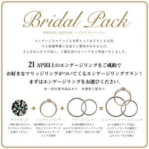 garden神戸三ノ宮のブライダルパック
