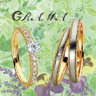 グラマの婚約指輪と結婚指輪のスイートマジョラム
