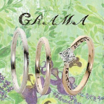 グラマの婚約指輪と結婚指輪でグラマ