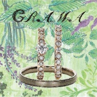 グラマの結婚指輪と婚約指輪でチェストツリー