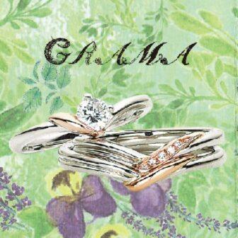 グラマの婚約指輪と結婚指輪でマリーゴールド