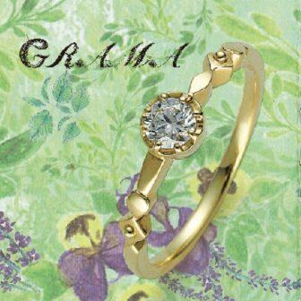 グラマの婚約指輪でラズベリー