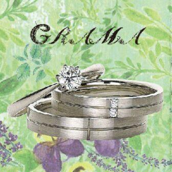グラマ婚約指輪と結婚指輪のカモミール