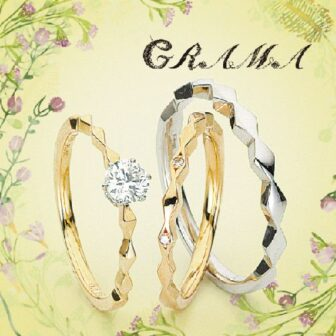 グラマの婚約指輪と結婚指輪でサンフラワー1