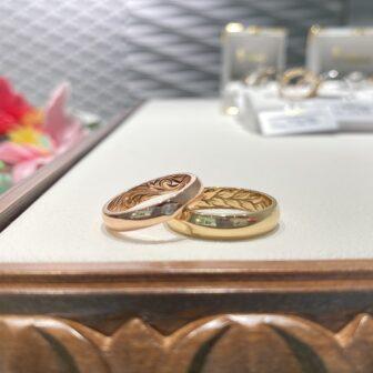 セミオーダーで人気なハワイアンジュエリーの結婚指輪をオーダー頂いた大阪・滋賀・奈良のお客様をご紹介