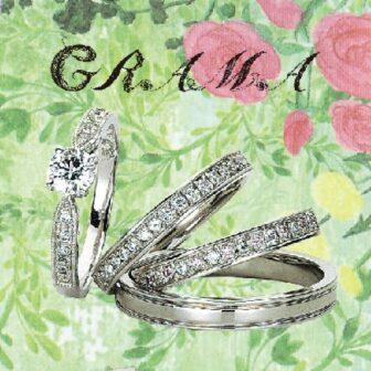 グラマの婚約指輪と結婚指輪のハイビスカス
