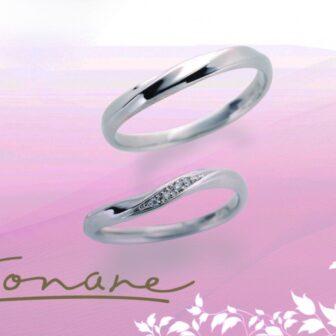 ソナーレの結婚指輪でベルカント