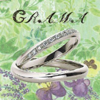 グラマの結婚指輪でペパーミント