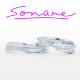 ソナーレの結婚指輪でフォルテ