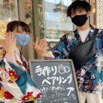 京都の四条河原町近辺で当日すぐに手作りペアリング『指輪』が作れる?結婚指輪の専門店だからできるサービス