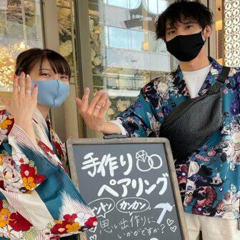 京都市・四条河原町近辺で当日すぐに手作りペアリング『指輪』が作れる?結婚指輪の専門店だからできるサービス