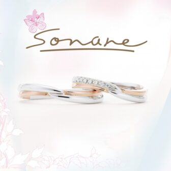 ソナーレの結婚指輪でカペルレ