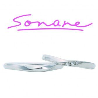 ソナーレの結婚指輪でパローラ