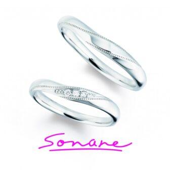 ソナーレの結婚指輪でパルフェ
