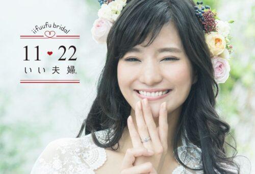 いい夫婦の結婚指輪を和歌山で探す