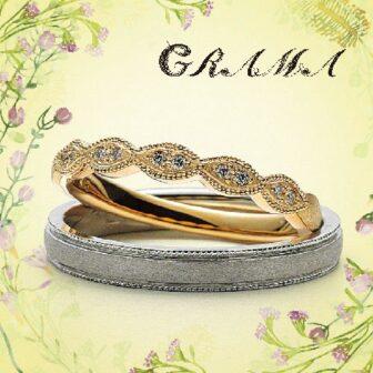 グラマの結婚指輪でダンディライオン