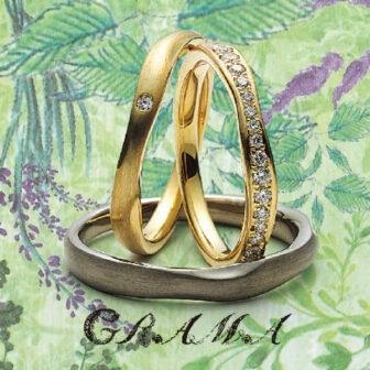 グラマの結婚指輪でサフラン