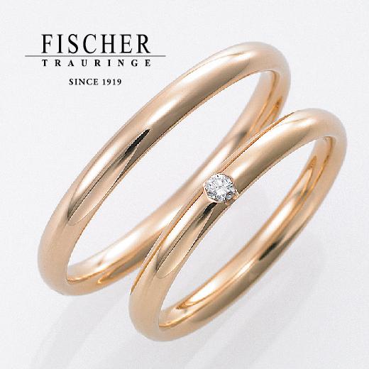 フィッシャー 結婚指輪 鍛造製法