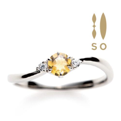 南大阪シトリンの婚約指輪