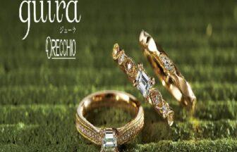 アンティーク調の結婚指輪・婚約指輪ならジューラ