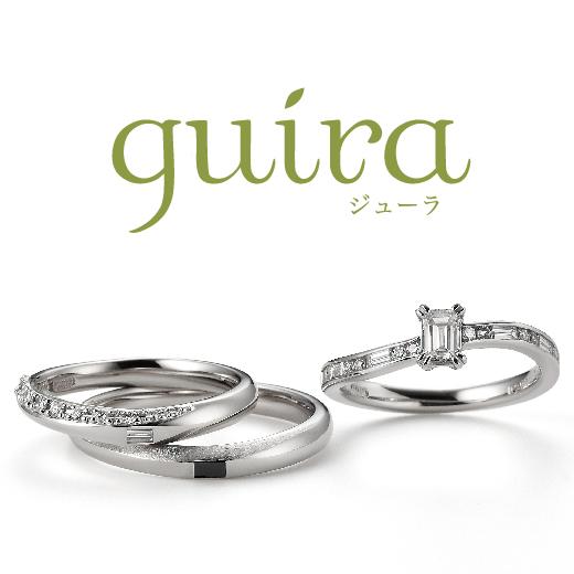 神戸三ノ宮婚約指輪結婚指輪ORECCIOジューラ